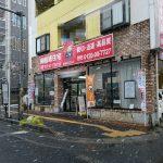 松浦住宅雪降る店舗