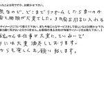リフォームの松浦住宅アンケート